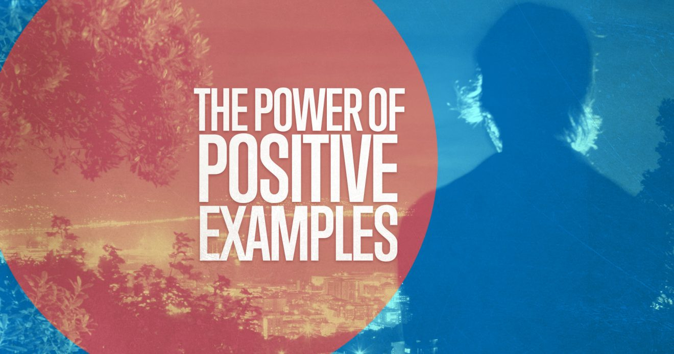 The Power of Positive Examples